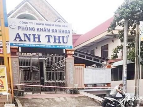Tiền Giang tạm đóng cửa phòng khám tư ở thị xã Cai Lậy, huyện Cái Bè
