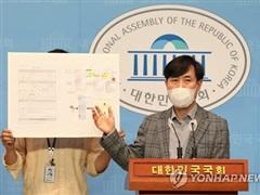 Hàn Quốc: Tấn công mạng nhằm vào một viện nghiên cứu hạt nhân