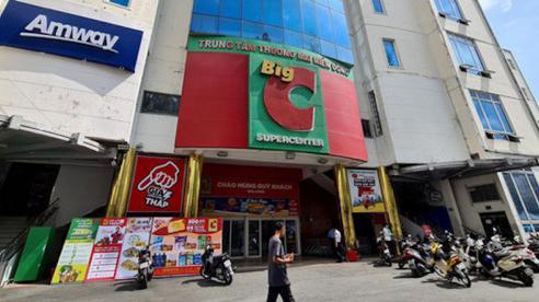 NÓNG! Phong toả Big C miền Đông vì phát hiện ca F0 vào mua sắm