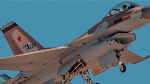Mỹ sắp bán phiên bản F-16 tiên tiến nhất cho Ukraine