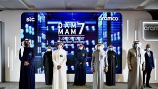 Saudi Aramco thu về 6 tỷ USD thông qua trái phiếu Hồi giáo