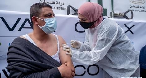 Israel chia sẻ vaccine ngừa COVID-19 'sắp hết hạn' với Palestine