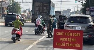 Giãn cách xã hội theo Chỉ thị 16 toàn thị xã Tân Uyên, Bình Dương