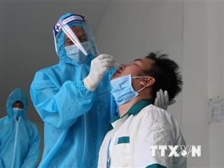 Thêm một trường hợp dương tính với SARS-CoV-2 tại Gia Lai