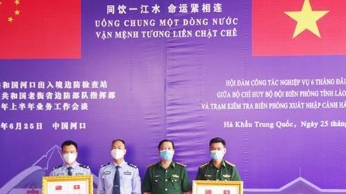 Hội đàm về công tác quản lý biên giới