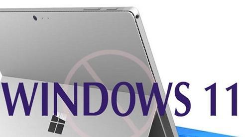 Các thiết bị Surface cũ sản xuất từ 3 năm về trước sẽ không nâng cấp được lên Windows 11