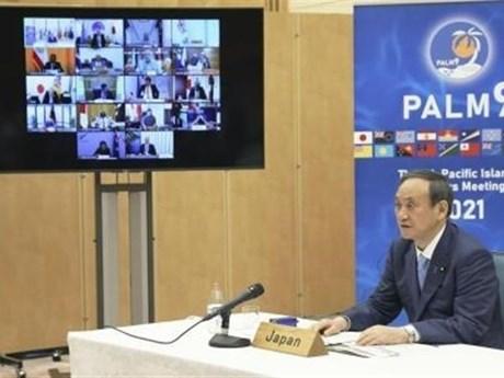 Nhật Bản chủ trì Hội nghị các quốc đảo, vùng lãnh thổ Thái Bình Dương