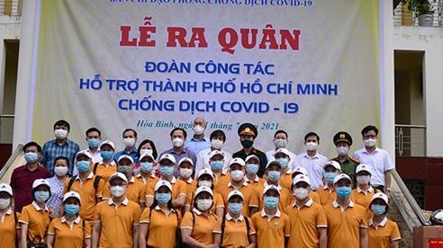 Hòa Bình ra quân hỗ trợ TP Hồ Chí Minh chống dịch