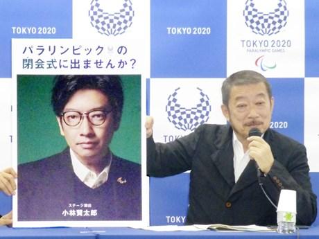 Nhật Bản: Bãi nhiệm đạo diễn phụ trách lễ khai mạc Olympic Tokyo 2020