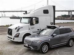 Uber chi hơn 2 tỷ USD mua công ty phần mềm quản lý logistics