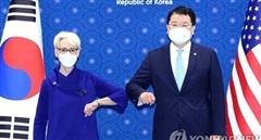 Mỹ - Hàn tái khẳng định nỗ lực giải quyết vấn đề Triều Tiên