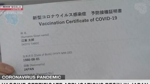 Nhật Bản chính thức triển khai hộ chiếu vaccine Covid-19