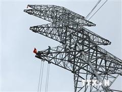 Đóng điện đường dây 500 kV đấu nối nhà máy nhiệt điện BOT Nghi Sơn 2