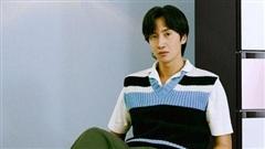 Lee Kwang Soo thừa nhận phẫu thuật thẩm mỹ