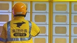 Đa dạng hình thức giao hàng không tiếp xúc tại Trung Quốc