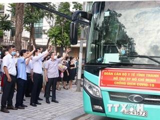 Đoàn cán bộ y tế Thanh Hóa chi viện cho miền Nam chống dịch COVID-19