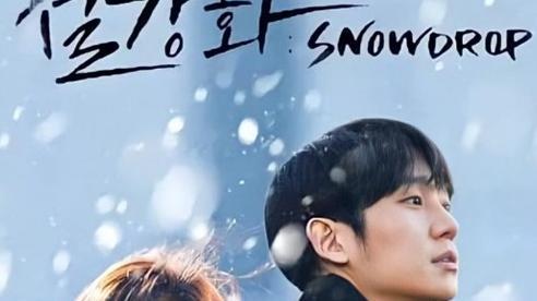 Bom tấn Snowdrop của Jisoo (BLACKPINK) sắp lên sóng
