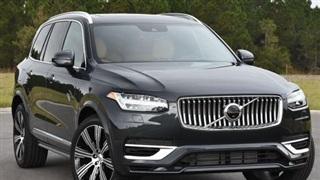 Giá xe ô tô Volvo tháng 8/2021: Thấp nhất 1,699 tỷ đồng