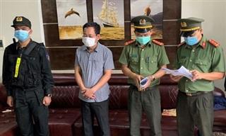 Vụ án tham ô tài sản tại sân bay Phú Bài: Tạm giữ hơn 9 tỷ đồng