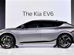 Kia ra mắt mẫu ôtô chạy hoàn toàn bằng điện đầu tiên