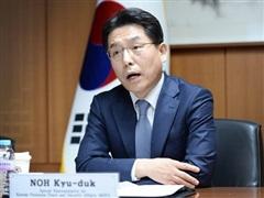 Giới chức Nhật-Hàn thảo luận về hòa bình trên Bán đảo Triều Tiên