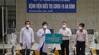 TP HCM tặng trang thiết bị chống dịch cho Trung tâm cấp cứu 115 và Bệnh viện An Bình