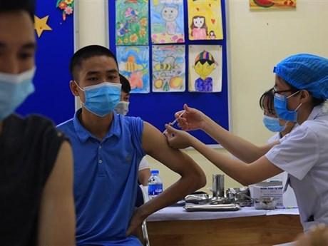 Ngày 2/8, Quỹ vaccine phòng COVID-19 đã nhận được 8.427 tỷ đồng