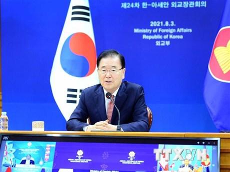 Seoul hối thúc các nước đoàn kết trong cuộc chiến chống COVID-19