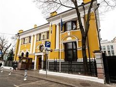 Cuộc chiến trả đũa trục xuất ngoại giao giữa Nga và Estonia