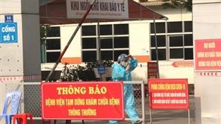 3 công nhân ở Hải Dương nghi mắc COVID-19, phong tỏa tạm thời 1 trung tâm y tế huyện