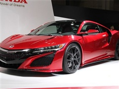 Hãng Honda sẽ dừng sản xuất ôtô thể thao NSX vào cuối năm 2022