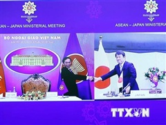 Thái Lan sẵn sàng cho cương vị nước điều phối quan hệ ASEAN-Nhật Bản
