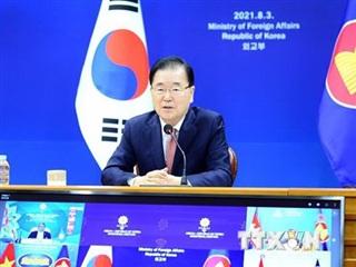 Hàn Quốc kêu gọi ủng hộ các nỗ lực hòa bình trên Bán đảo Triều Tiên