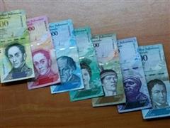 Venezuela sẽ loại bỏ 6 số 0 trên đồng nội tệ bolivar