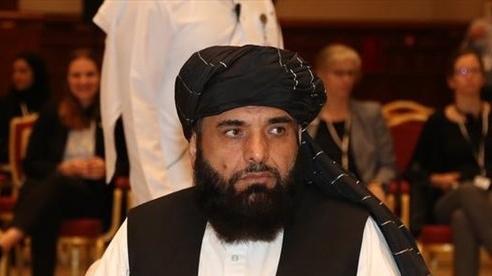 IMF trì hoãn cung cấp các khoản tài chính dành cho Afghanistan