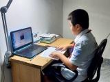 Huyện Mê Linh: Rà soát, đánh giá, bảo đảm hiệu quả giảng dạy trực tuyến