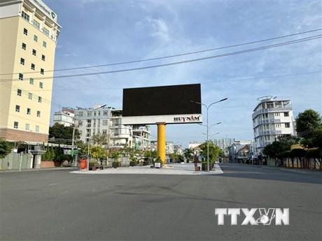 Xuất hiện ổ dịch phức tạp, 1 thị trấn ở An Giang thực hiện Chỉ thị 16