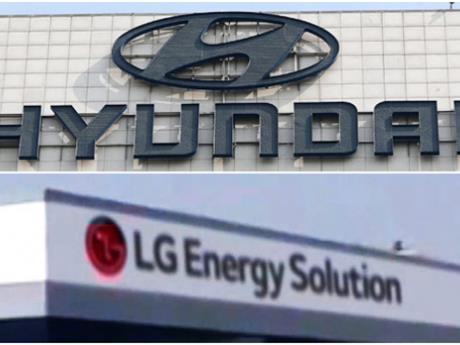 Hyundai Motor và LG Energy động thổ xây dựng nhà máy pin tại Indonesia