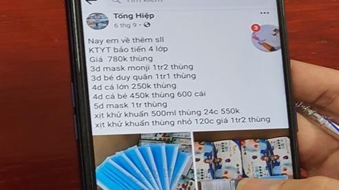 Bắt giữ 9X lừa hơn 150 người, chiếm đoạt 135 triệu bằng chiêu bán khẩu trang trên mạng