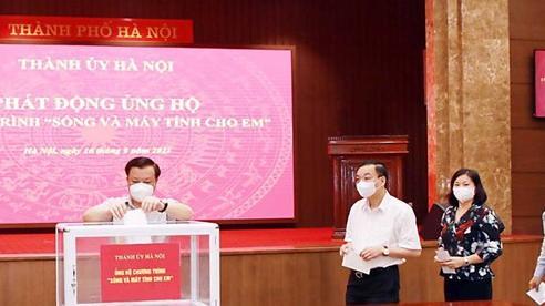 Cơ quan Thành ủy Hà Nội quyên góp ủng hộ chương trình ''Sóng và máy tính cho em''