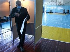 Bầu cử Duma Quốc gia Nga: Số cử tri bỏ phiếu trực tuyến ở mức rất cao