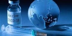 Thống nhất chiến lược cải thiện tiếp cận vắc xin Covid-19