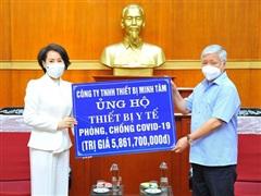 Quỹ vaccine phòng COVID-19 nhận được hơn 8.691 tỷ đồng