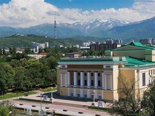 Nổ súng tại thủ đô của Kazakhstan, nhiều người thiệt mạng