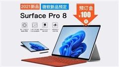 Microsoft Surface Pro 8 lộ diện