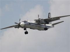 Nga: Rơi máy bay vận tải quân sự An-26 khiến 6 người mất tích