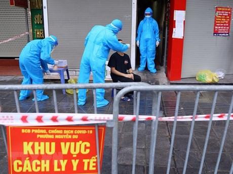 Hà Nội: Chưa xác định được nguồn lây của ca F0 ở phố Trần Nhân Tông