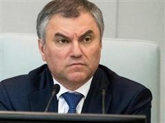 Tổng thống Nga đề cử ông Volodin làm Chủ tịch Hạ viện khóa mới