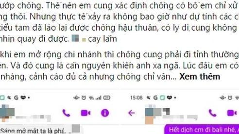 Đọc đoạn chat 18+ trong điện thoại chồng, vợ xử lý siêu ngầu sau câu thách thức của tiểu tam: 'Sang em dạy cách làm vợ'