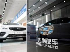 Hãng ôtô Geely sẽ lắp đặt 5.000 trạm thay pin vào năm 2025
